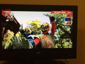 テレビでソーランドラゴン!
