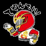 遠別町「ひらめオーナー」に出陣してきたぜい!By炎龍