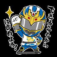 LINEスタンプ 北海道ご当地ヒーローソーランドラゴン できることからはじめよう!