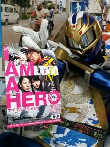 AM A HERO