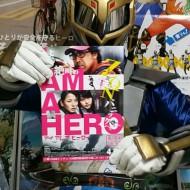 I AM A HERO おすすめです!