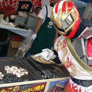 北海道産のタコの切り焼き
