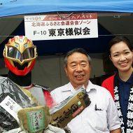 北海道ふるさと連合会の人とパシャリ