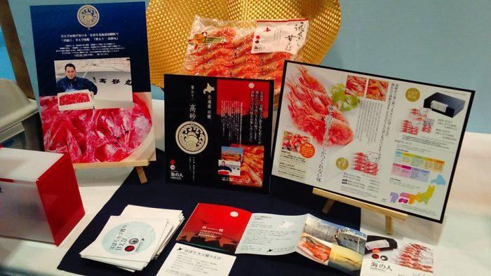 北海道ビジネスEXPO お肉