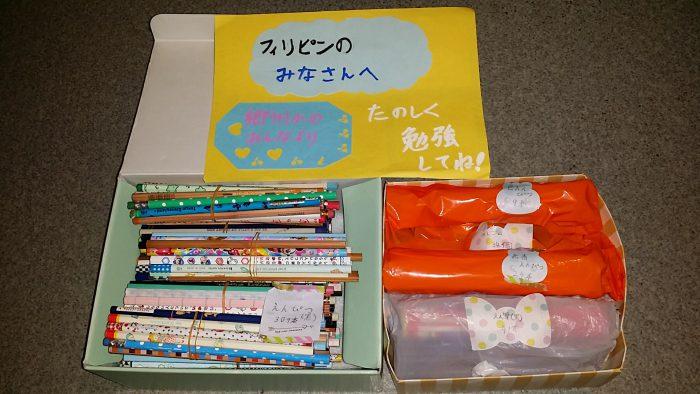 郷州小学校の子が集めてくれた文房具