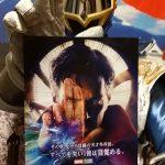 「ドクター・ストレンジ」見てきました!by水龍