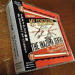 THEイナズマ戦隊10年ぶりの新曲シングルCD発売!なまらいい!!&長崎の眼鏡橋でイナ戦の『眼鏡橋ブルース』を口ずさんで想ったこと
