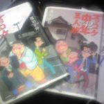 ズッコケ中年三人組にハマる 書評【BN】
