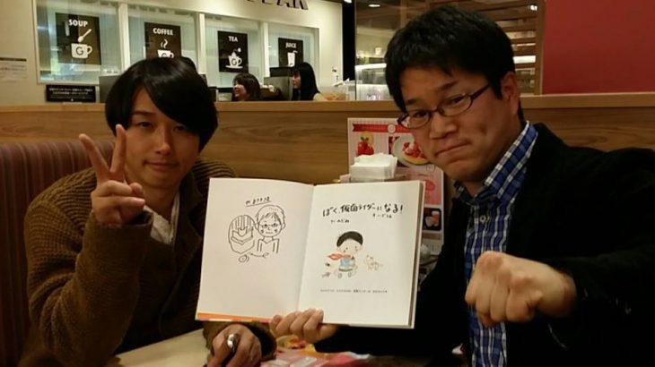 旭川に絵本作家のぶみさんがやってくる!&のぶみさんと昌樹と福レンジャーの話