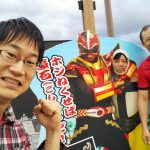 日ハム吉田獲得万歳!からのちょうど秋田でネイガーの海老名さんに会い男惚れしてしまった話!