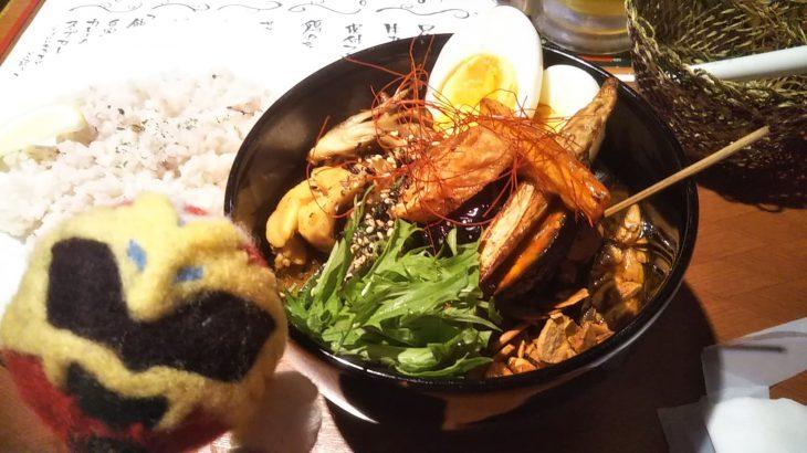 熊本でも美味い!偶然見つけた、スープカレー イエロースパイス【スープカレー食べ歩記】