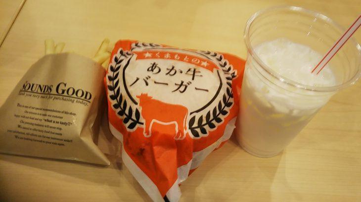 熊本空港の赤牛バーガーから、全国ご当地バーガーグランプリを紐解く!