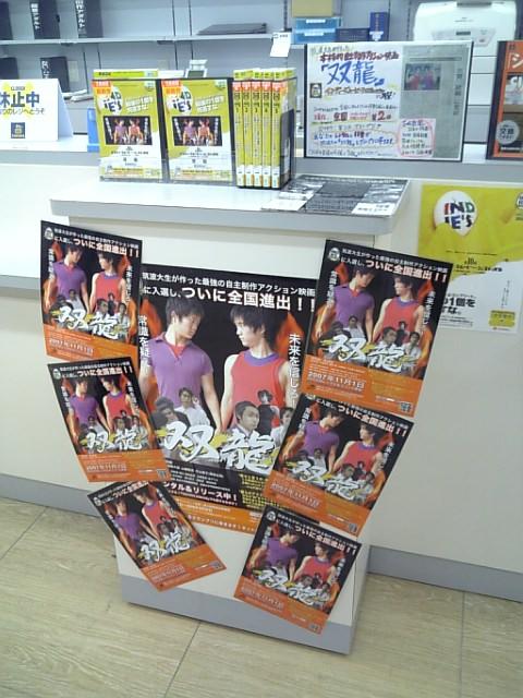 双龍DVD
