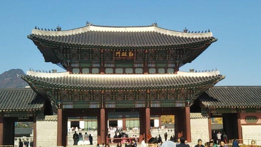 はじめての韓国旅行 ソウル 観光名所No.1 景福宮(きょんぼっくん)
