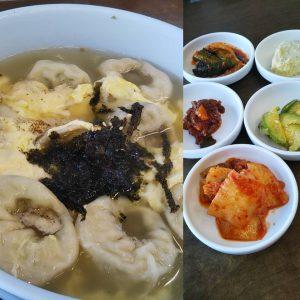 餃子定食とナムル