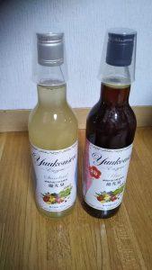酵素ドリンク「優光泉」ハーフボトルセット