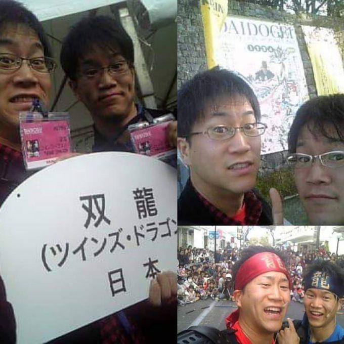 静岡大道芸ワールドカップ11