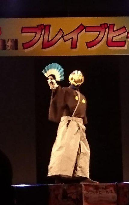 水龍日本舞踊