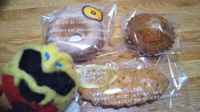 菓子の家リーフパイ