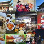 はじめての韓国旅行 ソウル観光おすすめ10選を1日で回る スケジュールと予算
