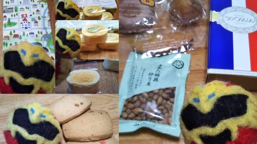 帯広お菓子