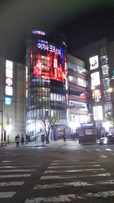 JUMP劇場