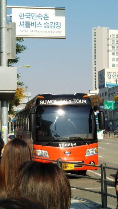 バス乗り場とダミーバス