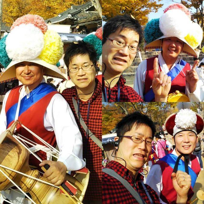 韓国民俗村 農楽 記念写真