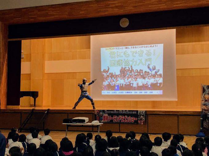 小学校講演の様子1