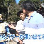 水龍が出演『ザ・純烈ショー』昨夜ついに初放送!再放送も沢山あるよ!