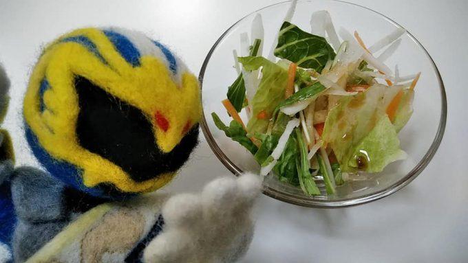 スマスパ4setサラダ