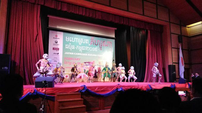 カンボジア資料