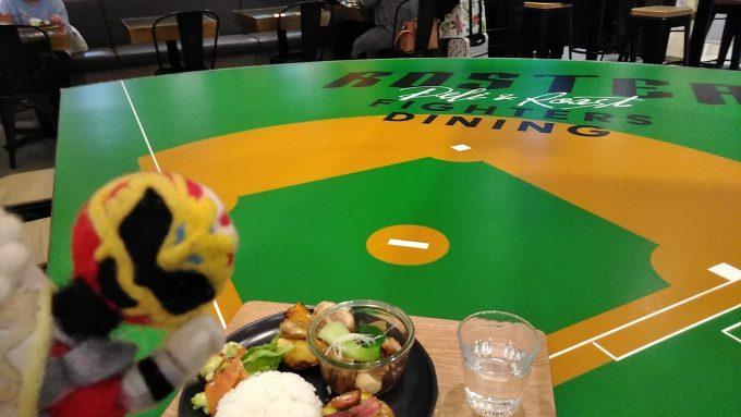 テーブルも野球場