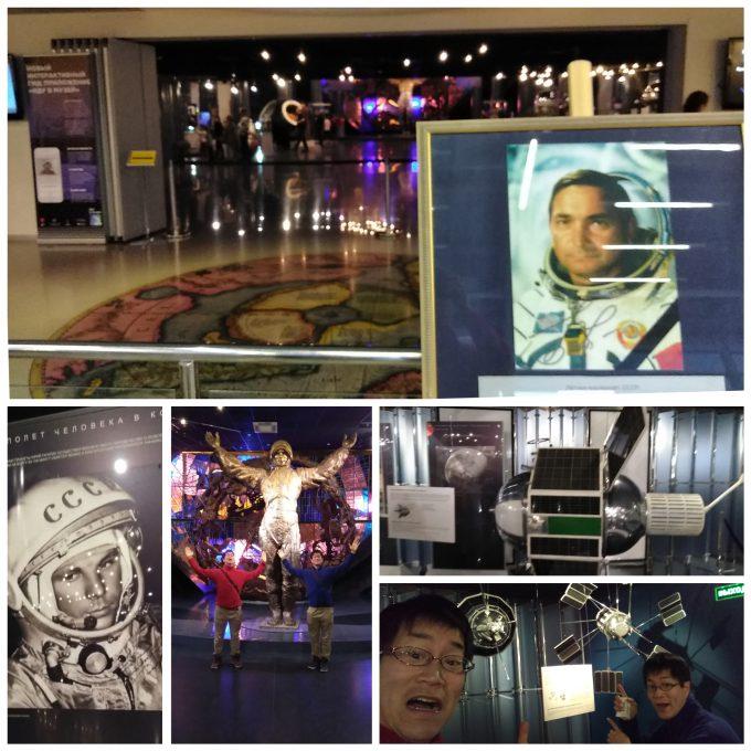 宇宙博物館エントランス