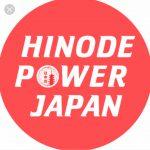 ロシア出演『Hinode Power Japan』のメンバー紹介&日程紹介!ロシア出演レポ③