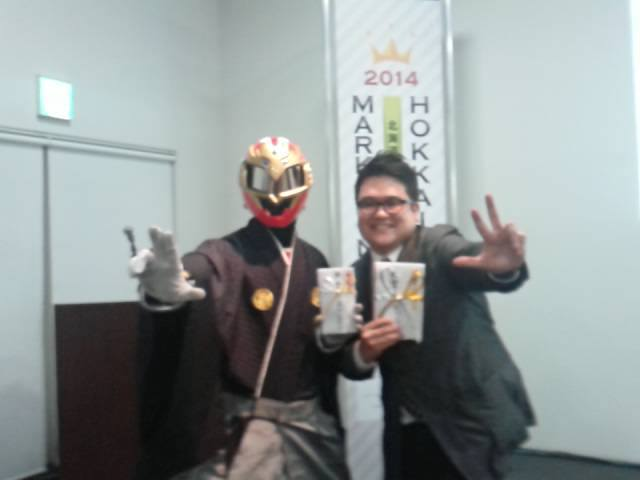 2014年北海道ビジネスアイディアコンテスト