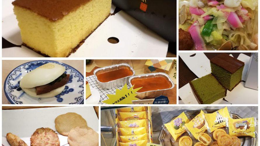 長崎空港で買う!食べる!おススメの長崎土産&グルメ6選!