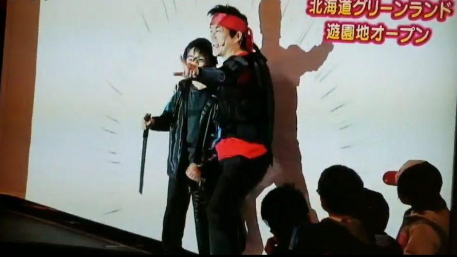北海道のテレビに出たでござる!今月8度目のメディア露出!4日に1回!