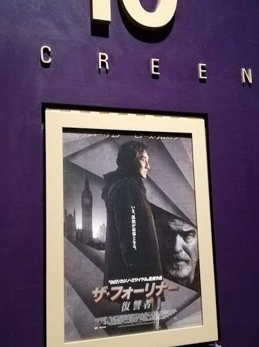 ジャッキー·チェン主演最新作『ザ·フォーリナー/復讐者』見てきました!史上最も怖いジャッキーにガクブル((( ;゚Д゚)))