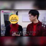 NHKのハートネットTVに夫婦で実は出た!本日再放送!【メディア露出】&防犯パッケージ紹介!