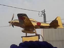飛虎将軍 特攻機