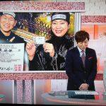 NHKとuhbに出た!札幌忍者道場特集をレポート