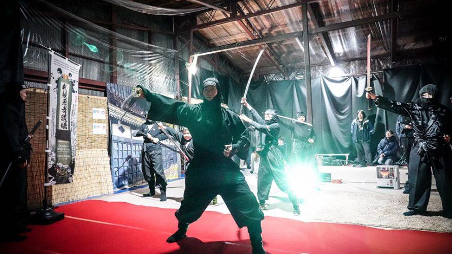 1月11日(土)札幌忍者道場オープンイベント!同時開催ソーランドラゴン上映会!10日のイチオシに注目