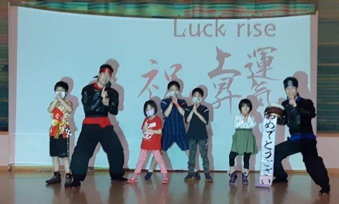 CG獅子舞 Bチーム