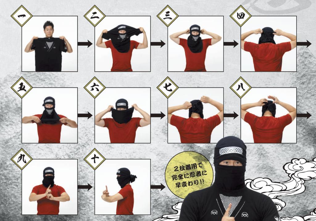 忍者Tシャツ-忍者になりきる方法
