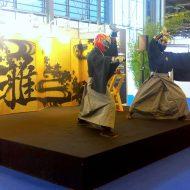 Japan Expo in Paris 演舞